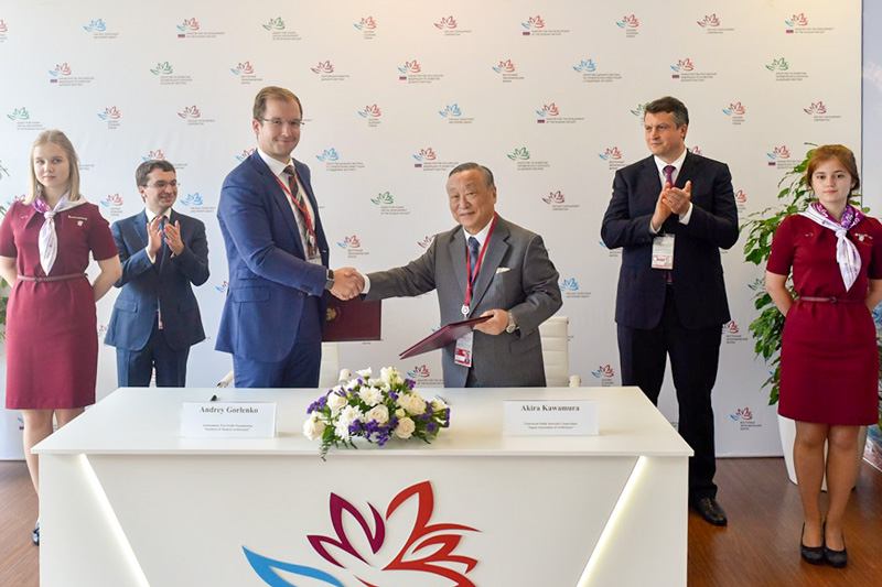 Signing of a friendship and cooperation agreement with the Russian Institute of Modern Arbitration