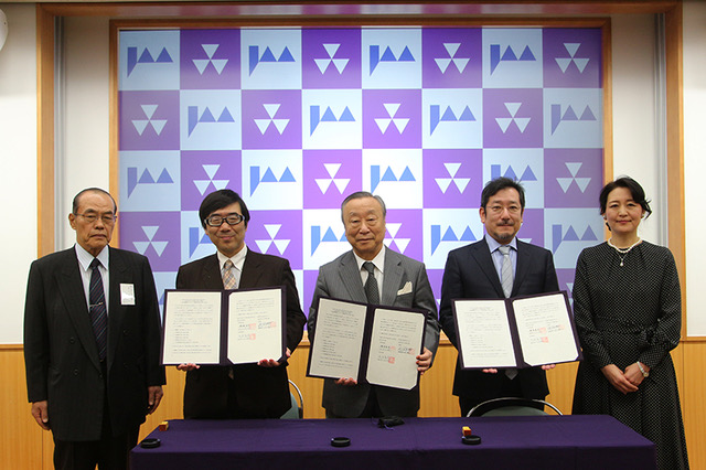 Signing of a cooperative agreement with Doshisha University's Graduate School of Law and Law School