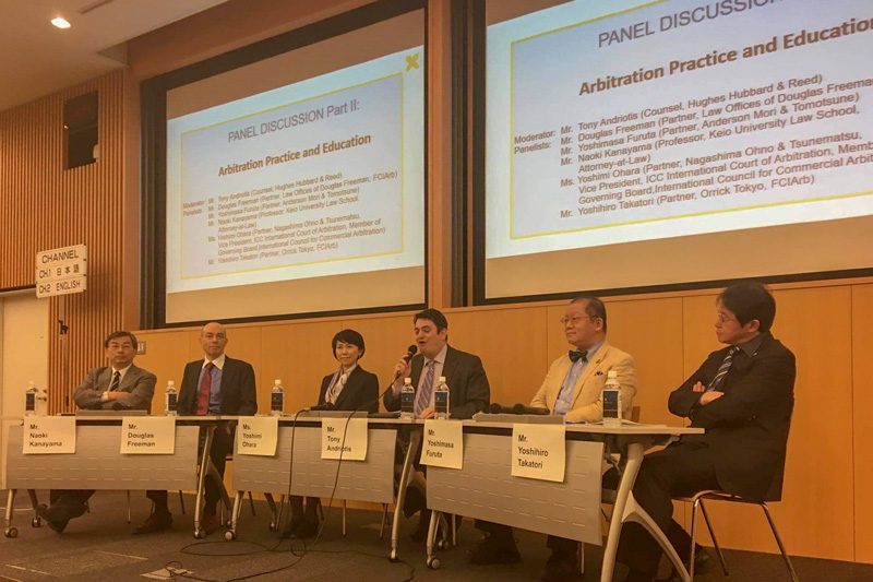 """A symposium on international arbitration, entitled """"International arbitration makes great strides in Japan: The impact of the Japan International Dispute Resolution Center (JIDRC),"""" is held"""